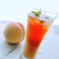 seasonal drink 🍑